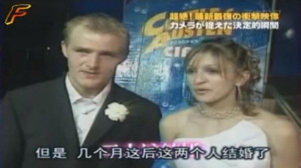 事情的後續讓人更驚訝的是這兩個人在事後幾個月內便結婚了。<br /> 網...