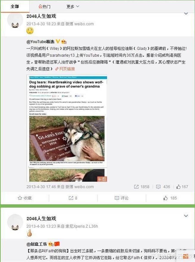宋喆突然在王寶強車禍當天,發了他在2013年的第一二條微博,一條是關於...