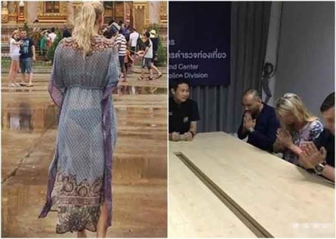 從照片可以看到,該俄羅斯女子穿著一件極其透薄的外衣,黑色內褲一覽無...
