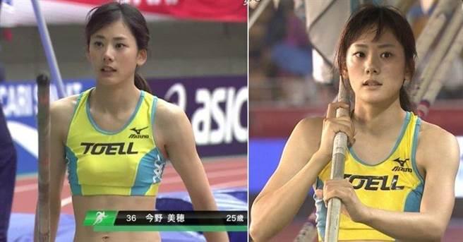 一名網友在批踢踢實業坊中分享了這位日本撐竿跳選手今野美穗的照片後,...