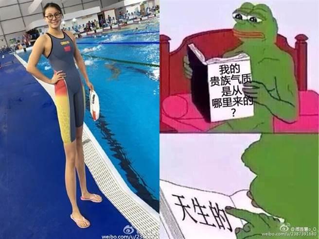因為逗趣受訪而爆紅的中國游泳女將傅園慧,在里約奧運一百米仰式游泳項...