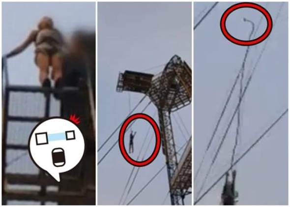 韓國江原道發生了一件令人難以置信的意外,一名女子玩笨豬跳,從高台跳...