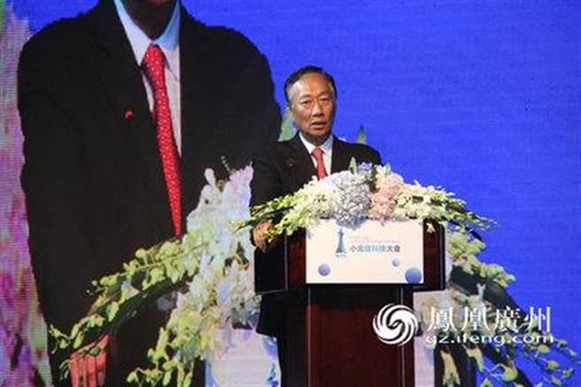 在廣州四季酒店舉辦的「2016年小蠻腰科技大會」,鴻海董事長郭台銘發表...