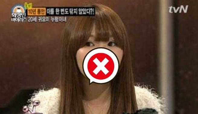 幾年前,韓國知名綜藝節目《火星人病毒》里出場了一位讓人驚人的可愛女...