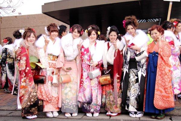 日本成人節