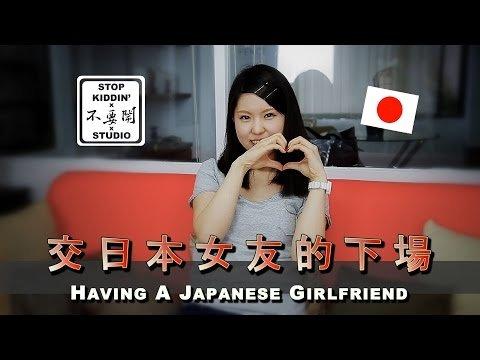 男生對日本女生抱有一種想像,這國度里的女生到底會如我們電影中看到的...