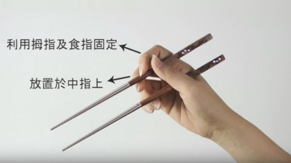 7個正確的筷子要訣是
