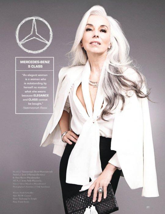 Mercedes Benz S Class: