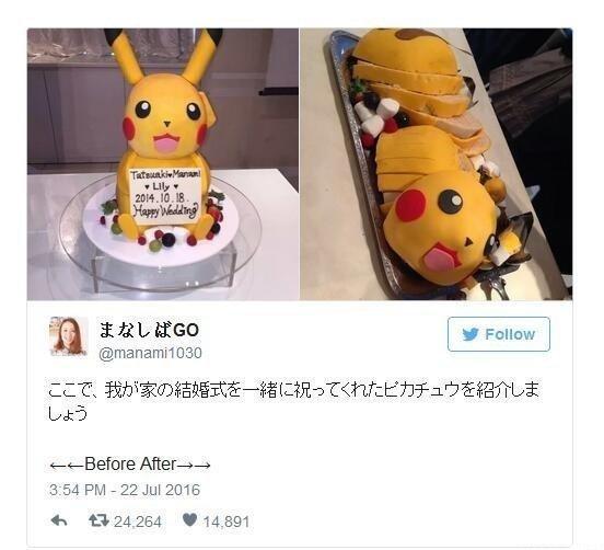 最近 Pokemon Go 的爆紅,很多以往關於 Pokemon 的回憶都被翻了出來。其中包括...