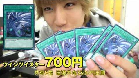 之前為推介電影版《遊戲王》,在日本地鐵站內展覽了所有《遊戲王》的卡...