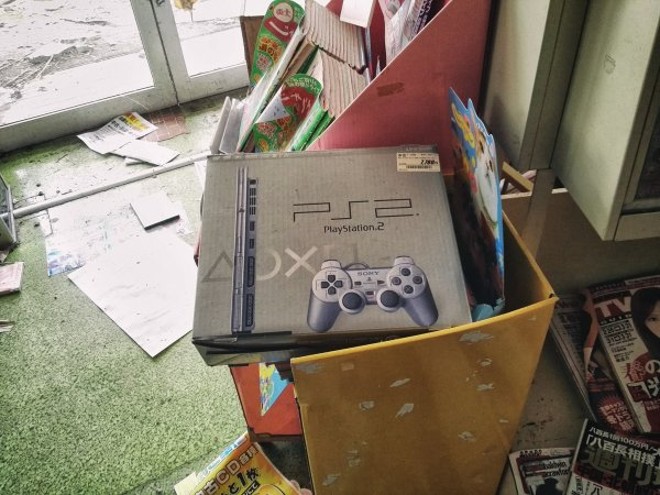 還未打開過的全新PS2。