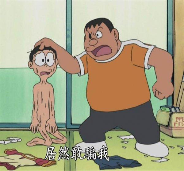 《哆啦A夢》的四大罪!?