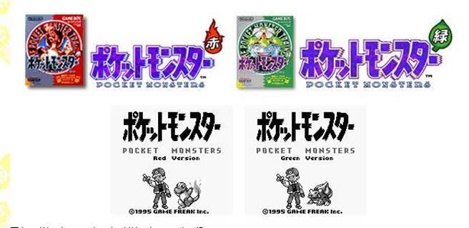 《神奇寶貝紅版、綠版》的 3137 萬套,是全世界銷量第 8 的遊戲。