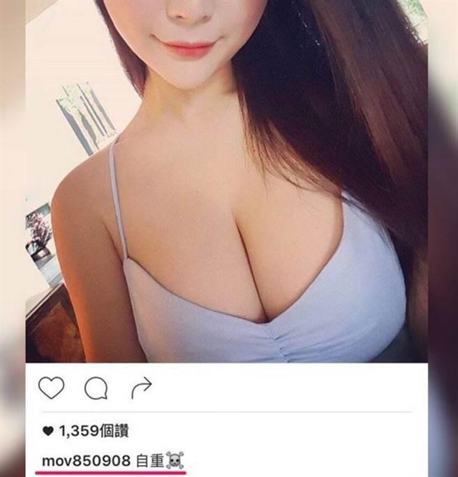 網美po自己大胸照,卻說「自重」也讓他無法理解。