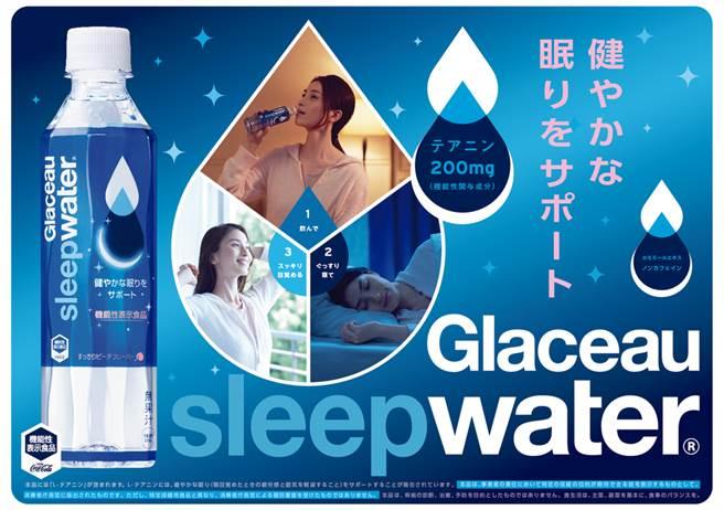 不過最近有網友PO文,他喝完助眠水後,雖然成功地睡著,但睡覺前明明穿...
