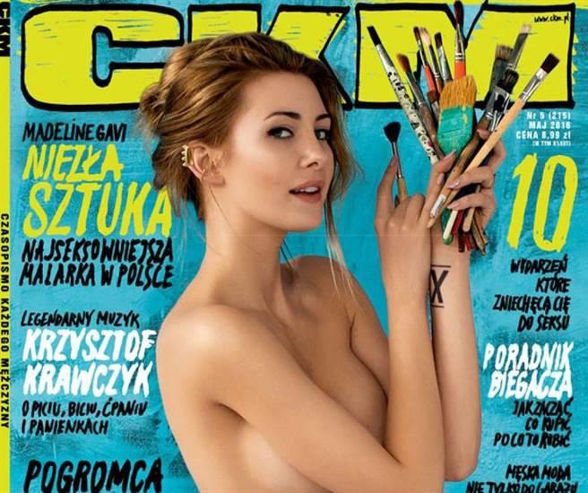 畢業於波蘭的日本電腦技術學院的馬德琳娜(Magdalena Gawęcka),是一個業餘...