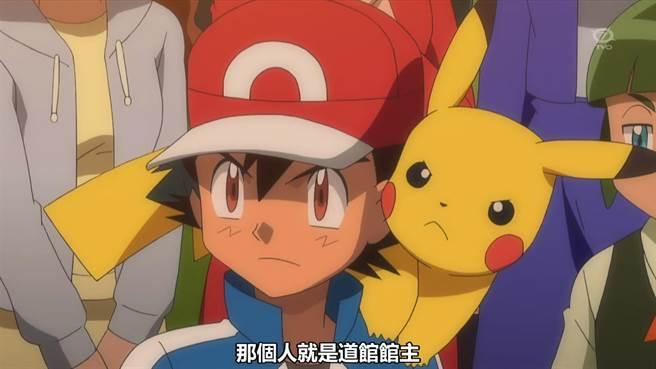 Pokémon GO今天於亞洲和大洋洲的15個新的國家和地區開放下載,包括:台灣,...