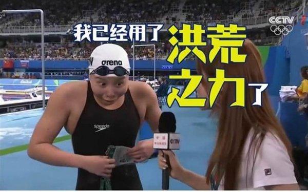 在里約奧運拿下女子100米仰泳銅牌的選手傅園慧,在比賽結束後接受訪問,...