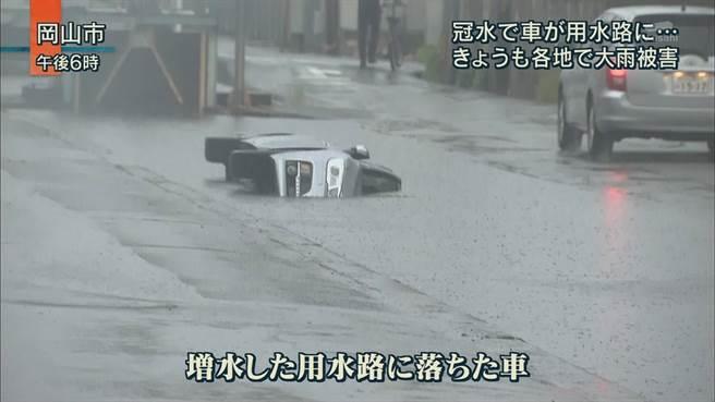 事實上,這在岡山縣居民眼中,好像已經是「司空見慣」的事情了,因為這...