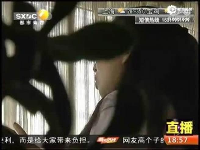 中國陝西西安市酒十路的天目溫泉假日酒店,昨日竟然有一名大媽在浴室內...
