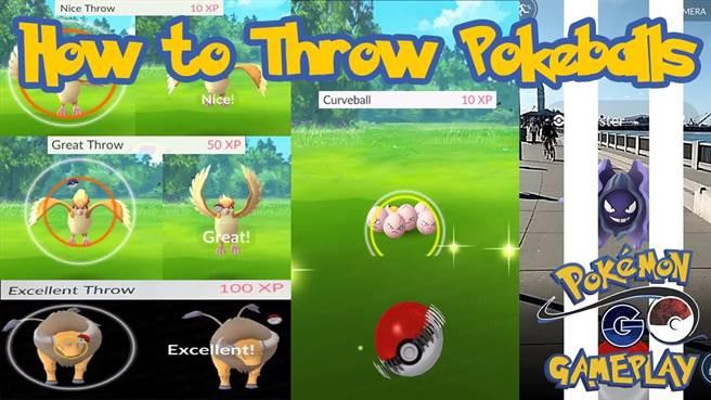 《Pokémon GO》玩家在抓寶可夢的時候,應該會發現,為什麼都是抓同一種寶可...