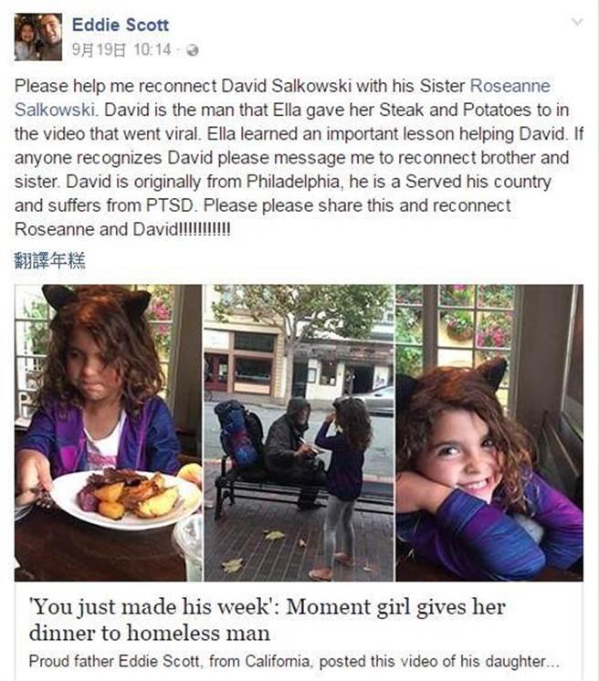 David Salkowski在半年前失蹤,家人一直尋找他的蹤影,但始終沒偶消息,直到...