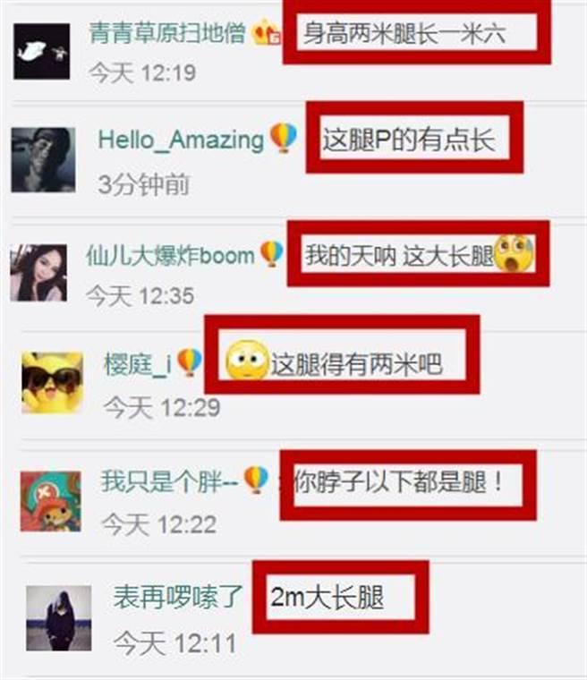 張琪格在微博上傳穿著白襯衫和西裝褲的正式服裝,並附上文字「叫姐姐」...