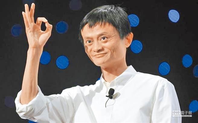 阿里巴巴主席馬雲在阿里的內部會議上爆出金句,認為「中國最幸福的人是...