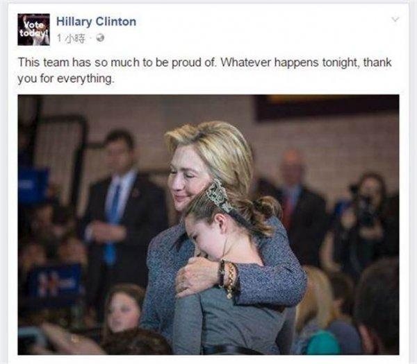 大選還沒開完票,希拉蕊臉書發文:「不論結果感謝大家」