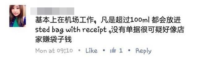 網友們紛紛批評沒有公理的無良商家,簡直是趁著免稅新條例實現後,對遊...