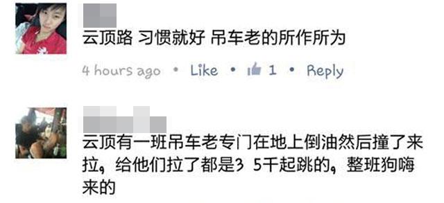 受害者ying開貼後真的得到網友們的認同,真是喪盡人心的奸商,為了利益...