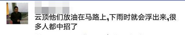 原來這種車禍現場已經不是第一次發生類似這樣的意外了,除了 Ying 遇到這...