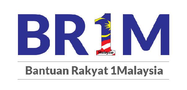 2017年的一馬援助金(BR1M)終於在12月5日正式開放申請,有效期直到12月31日...