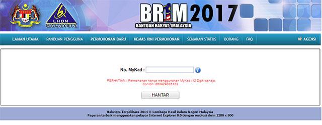 BR1M 2017 申請指南