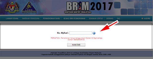 2. 填入申請者的大馬身份證號碼。