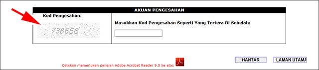 8. 填入驗證號碼(把左邊看到的號碼一模一樣地填入)。